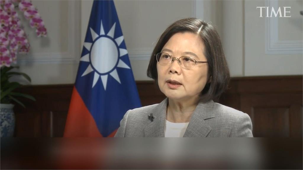 「面對中國必須團結一致」蔡總統:北京希望看到台灣分裂
