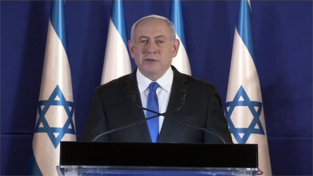 以色列總理依貪汙罪起訴!恐面臨10年刑期