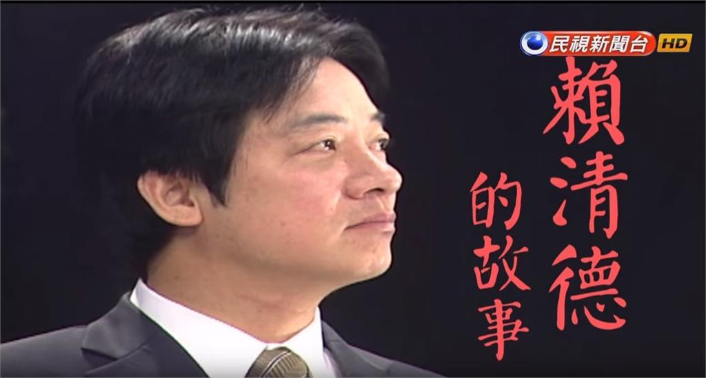 台灣演義/為陳定南助選開啟從政路!礦工之子賴清德|2019.04