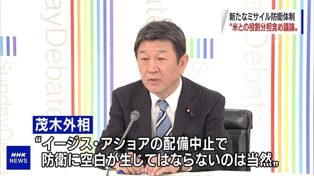 川普擬邀南韓入G7 傳日本憂地位遭撼動反對
