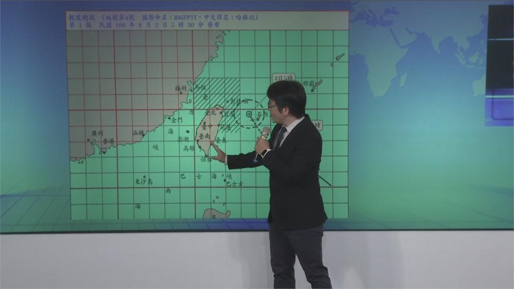 快新聞/輕颱哈格比不排除發布陸警 今晚到明日降雨最劇
