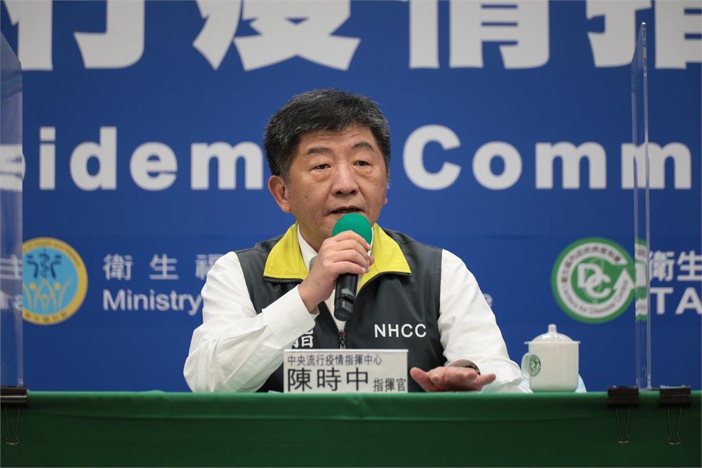 快新聞/日本首波邊境開放名單沒有台灣? 陳時中回應了!