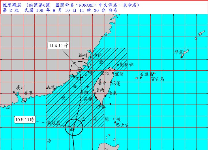 快新聞/第6號颱風生成 經濟部災害緊急應變小組一級開設
