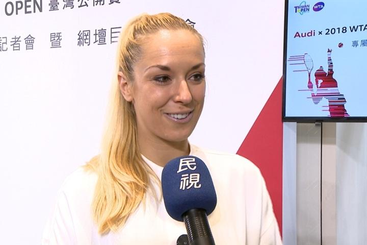 女網發球紀錄保持人 德國重砲手莉絲琪首度來台