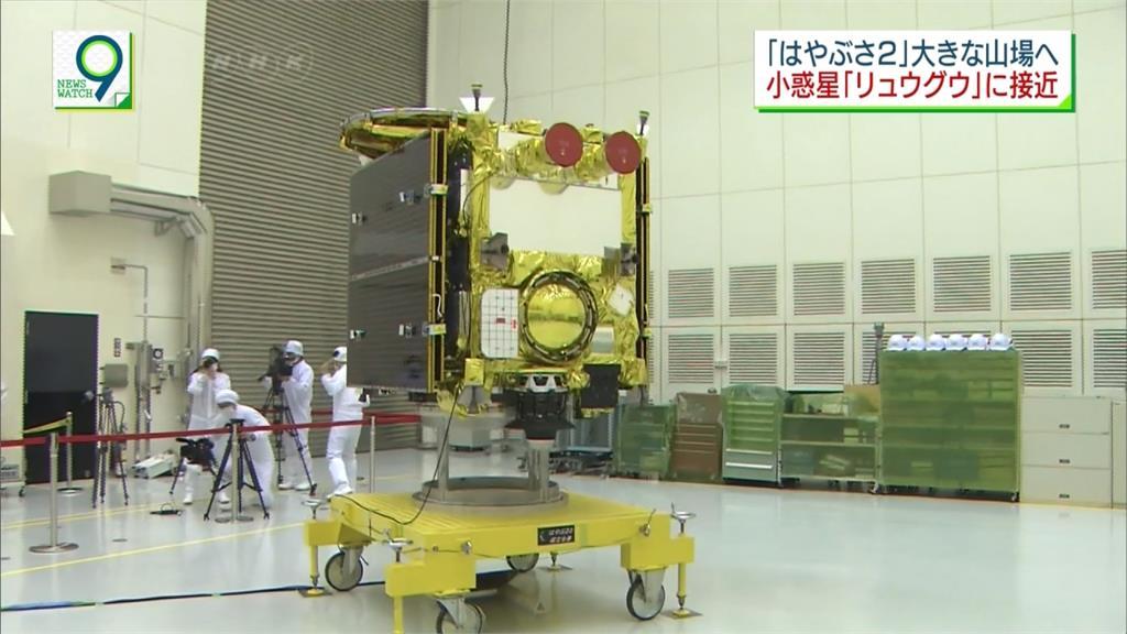 日本太空探測器「隼鳥2號」  登陸小行星採集物質