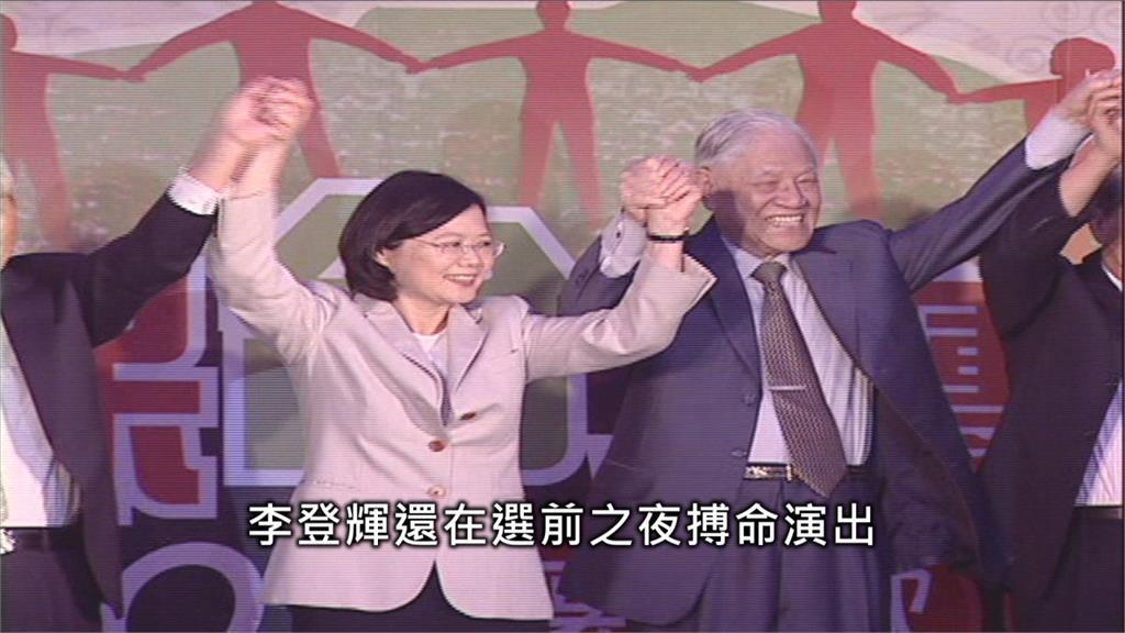 快新聞/北榮駁斥前總統李登輝病逝 蔡英文、賴清德將前往探視