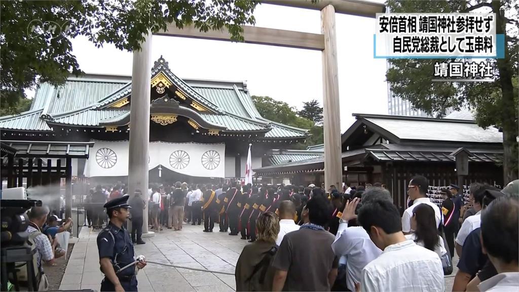 快新聞/二戰「終戰日」75週年 時隔4年首見日本閣員參拜靖國神社