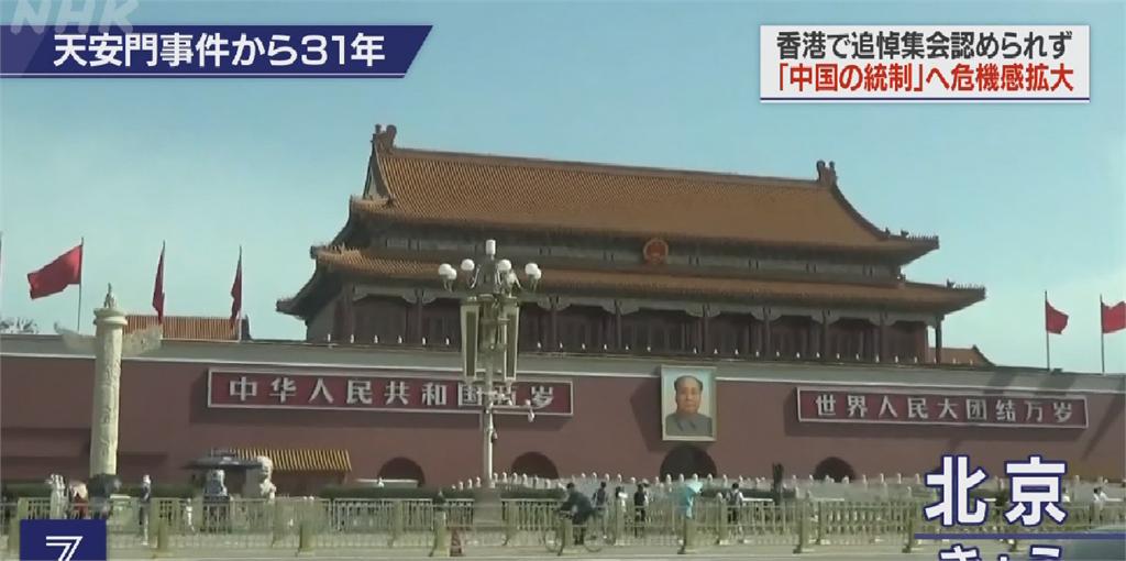 天安門事件31週年 中國絕口不提六四