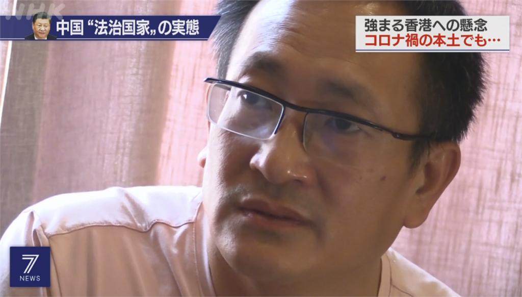維權律師王全璋 控訴中國司法不公