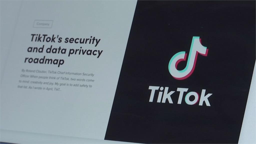 威脅下禁令 川普要求TikTok限期出售