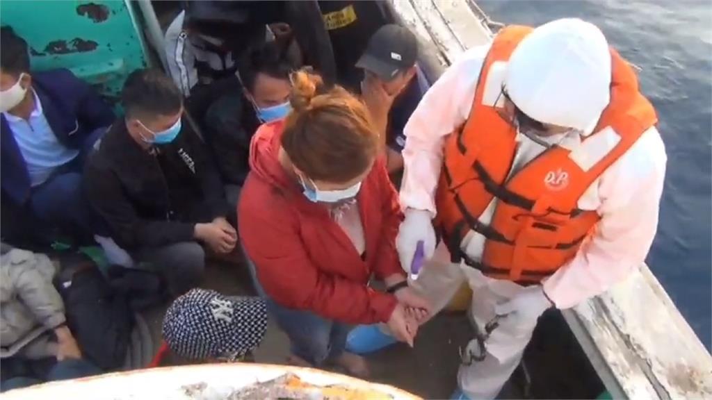 越南偷渡客強鑽鐵窗逃逸!海巡署全力追緝