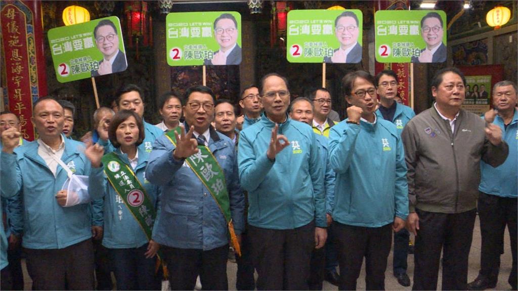 守護台灣民主自由 游錫堃回宜蘭力挺陳歐珀