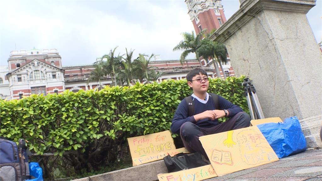 瑞典少女發起「為氣候變遷罷課」 台灣小六生府前靜坐響應