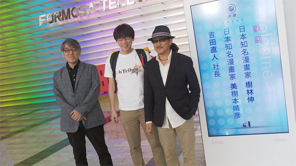 「金田一」、「鋼彈」兩大漫畫家參訪民視!現場演技大爆發