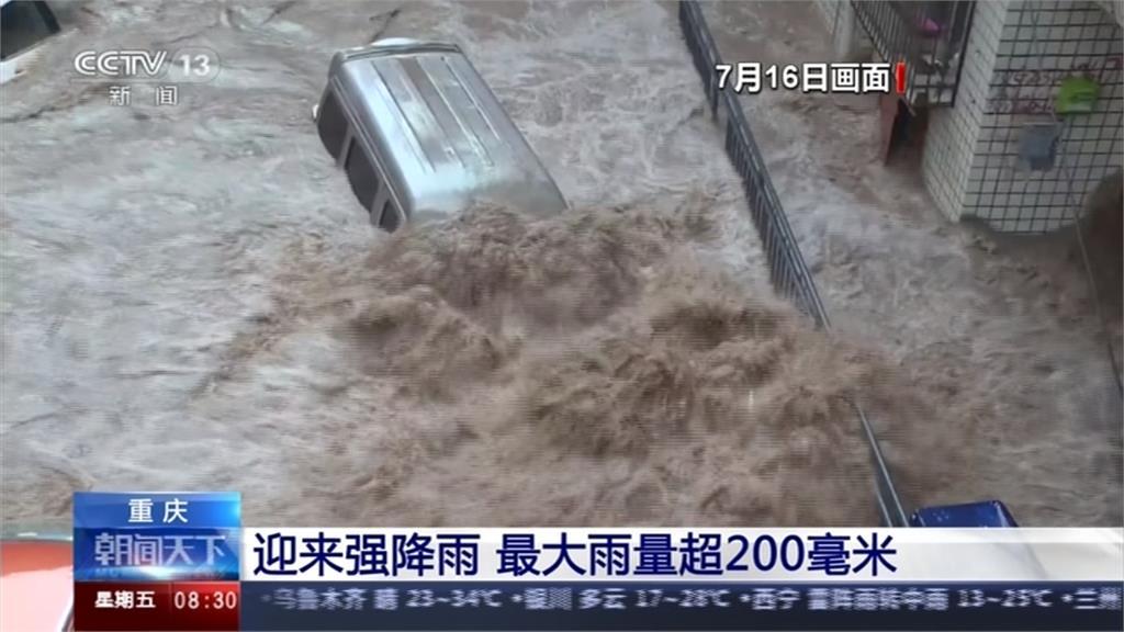 中國暴雨逾2027萬人受災 長江上游「挫哩等」等洪水