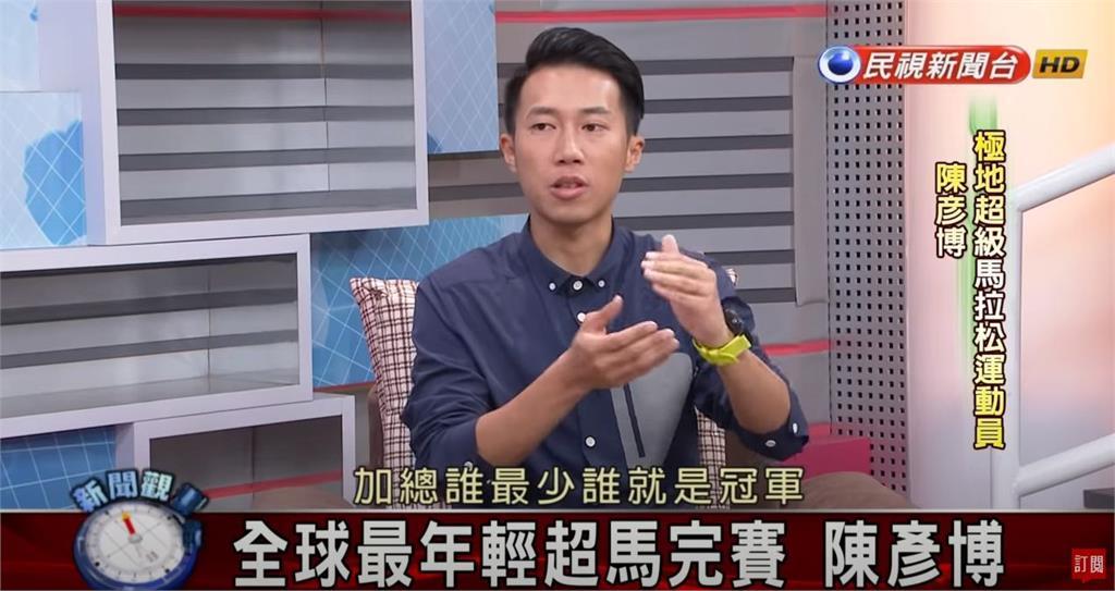 新聞觀測站/生不如死的極限挑戰!專訪極地超馬運動員 陳彥博|2019.04