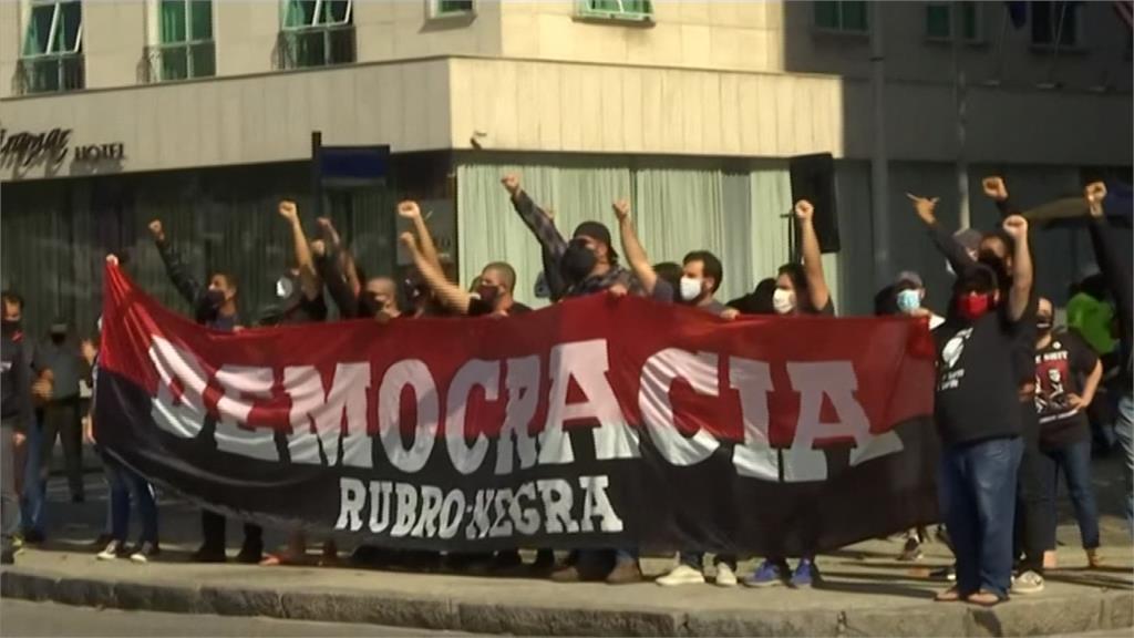 不滿抗疫不力、警方執法過當!巴西掀反政府示威抗議