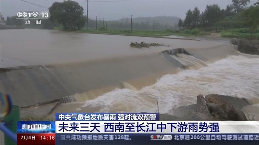 中國雨帶北移!黃河嚴防洪水