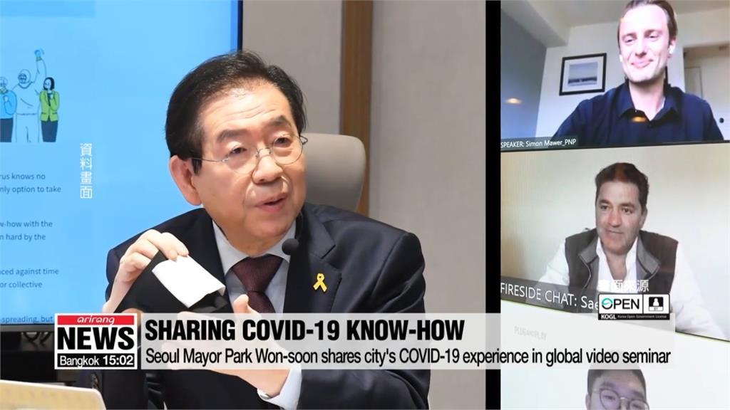 南韓首爾市長朴元淳離家失蹤 女兒報警傳留遺言