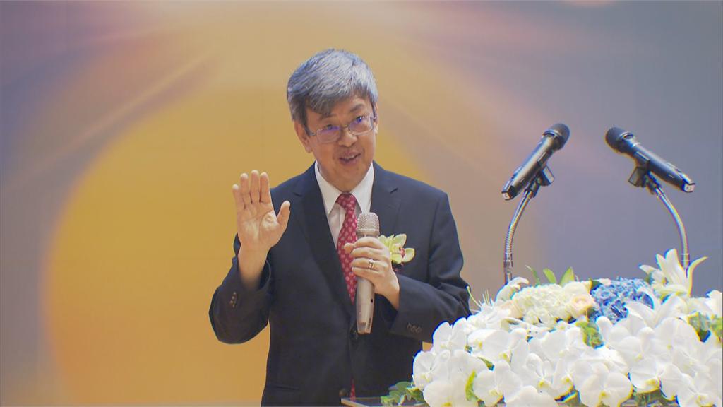 快新聞/「家長」身分出席陽明大學畢典 陳建仁用「四個字」勉勵畢業生持續邁進