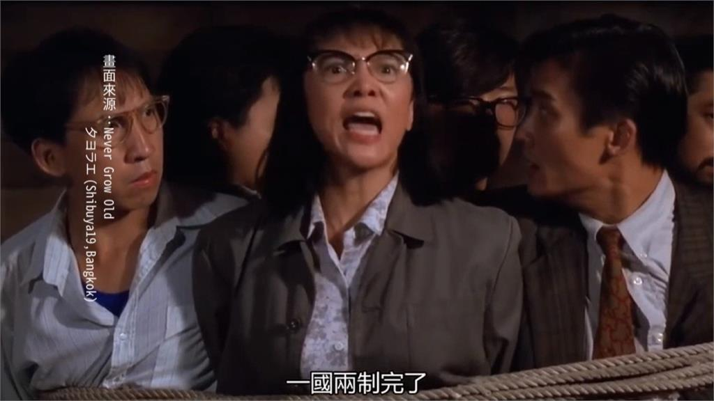 台詞神預言?港片《表姊妳好》情節竟成香港現實寫照