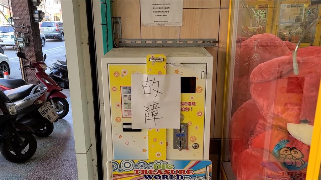 娃娃機店出現大膽竊賊 持砂輪機切割兌幣機偷錢