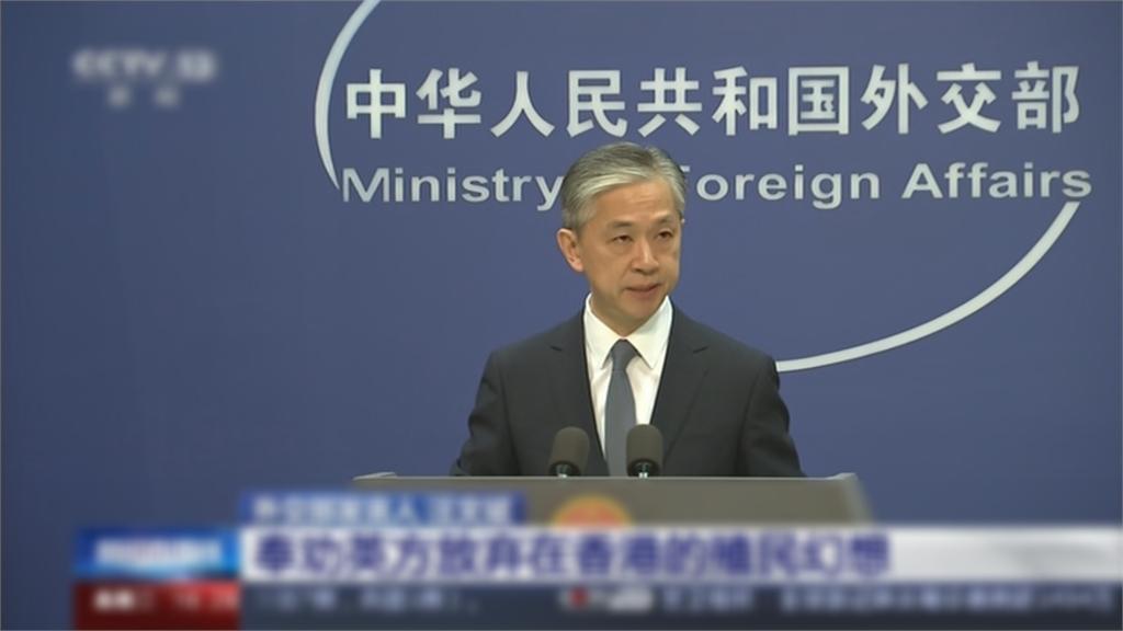 快新聞/中國外交部宣布:關閉美國駐成都總領事館