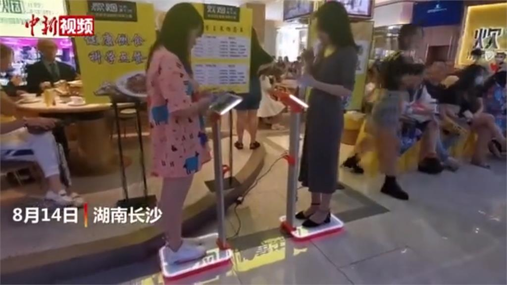 習近平下令不准浪費食物 店家用餐前「先秤體重」 網友罵翻