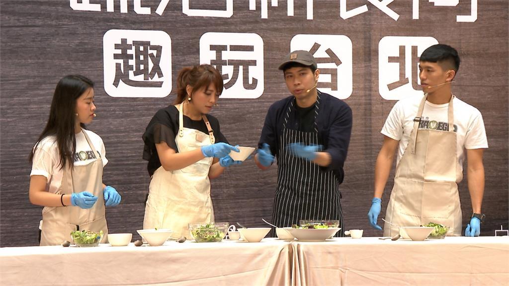 台北「蔬食尚」! 陳思宇與蔬食達人作蔬食料理