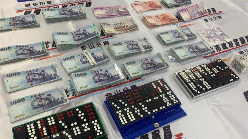萬里偏僻山區民宅賭場 警察跳車強勢攻堅