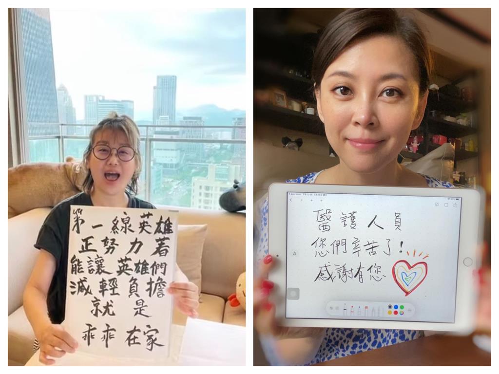 「美魔女團」感動串連手寫卡片挺醫護 陳美鳳心疼:謝謝您們堅守崗位