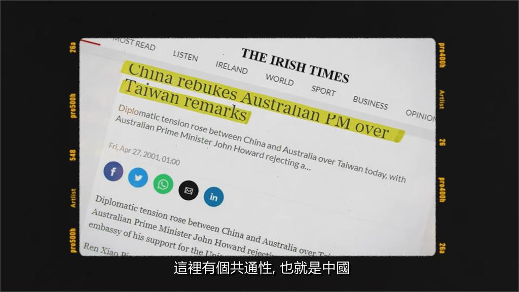 台灣再未獲邀出席今年WHA!加拿大人挺台嗆:世衛忘了初衷?