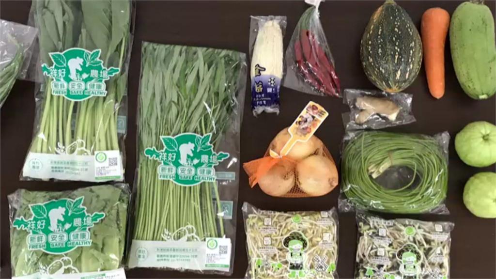 蔬果箱怎麼買才划算 夜市、菜市場加入外送