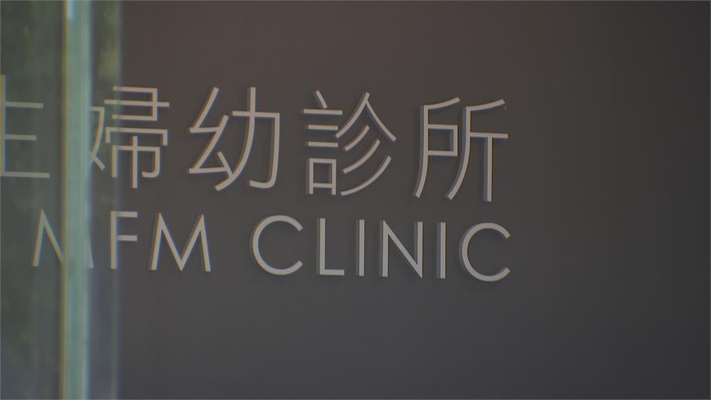 幽靈員工! 診所濫開「在職證明」助親友插隊打疫苗