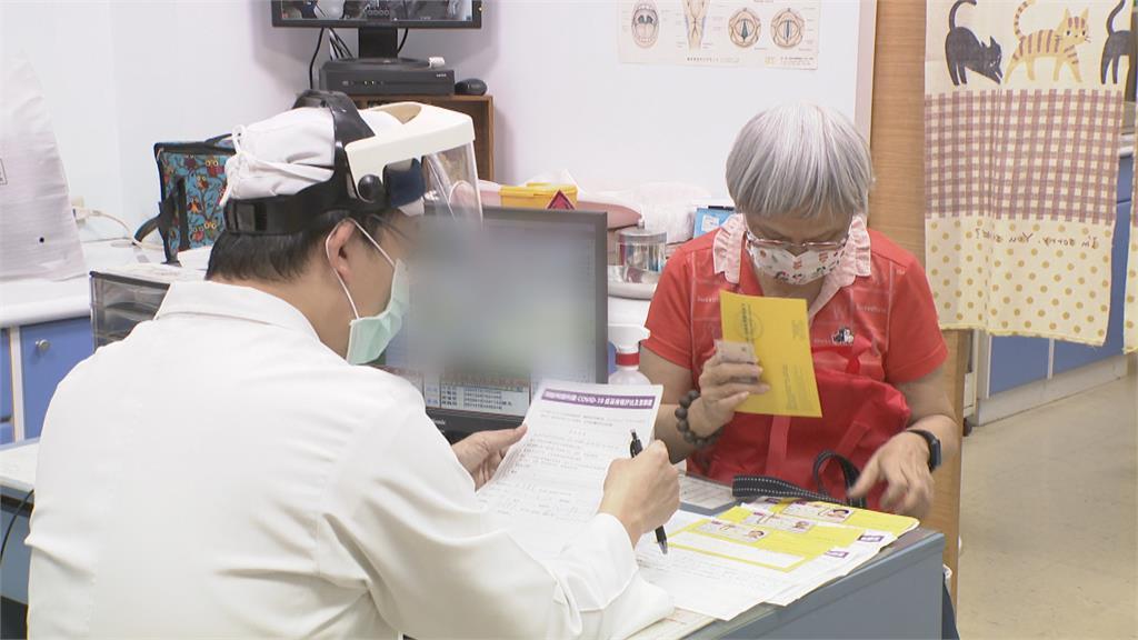 1瓶疫苗打10人 預約了沒來 診所臨時難湊10人