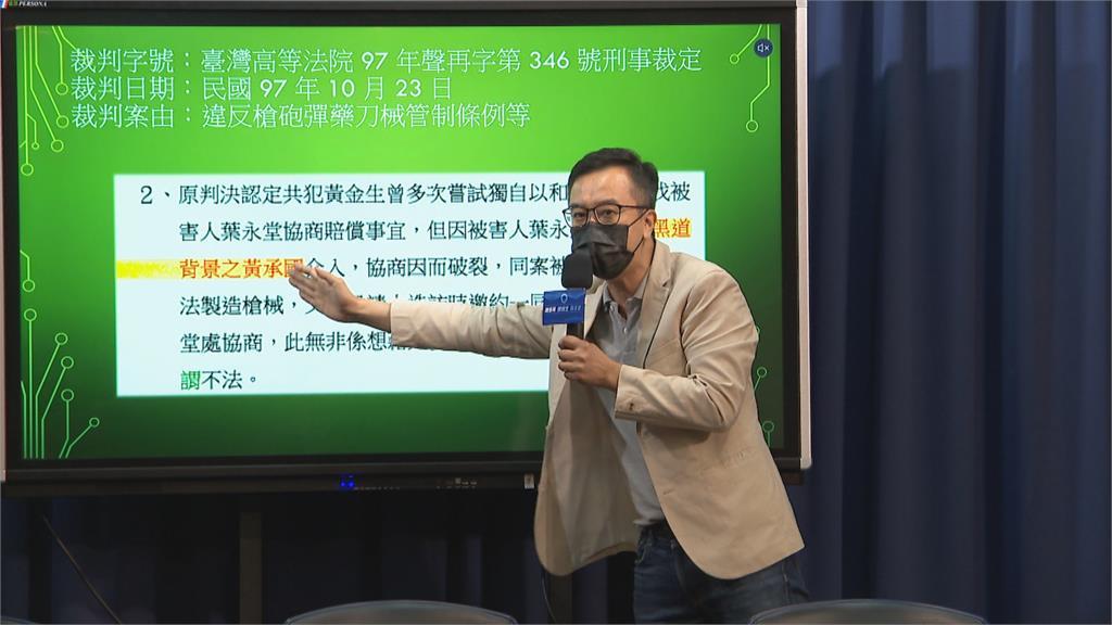 北市黨部清查黨員 吳怡農:5人違反條例