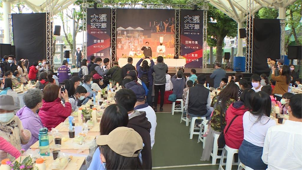 大溪豆干節邁入第7年 今年首創「星光活動」