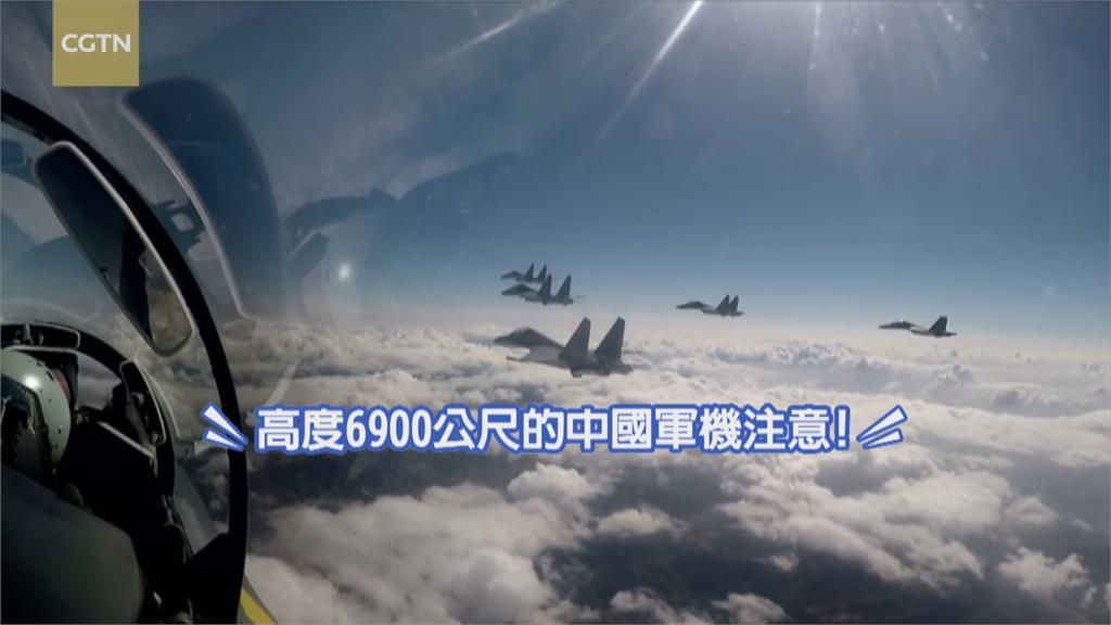 被我軍六度驅趕! 解放軍嗆:這裡都是中國空域
