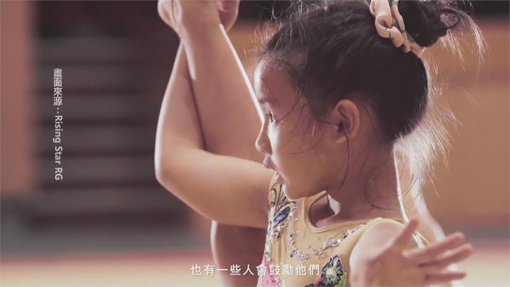 藝人瑞莎辦韻律體操比賽 因疫情延到3月底