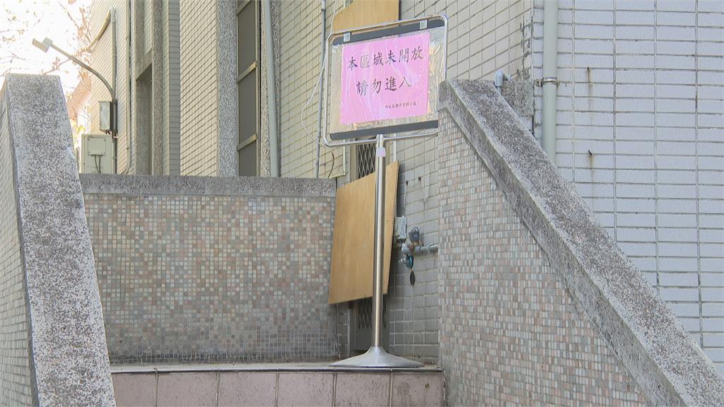 網傳鬼廁所?市府:封閉多年提告毀損究責