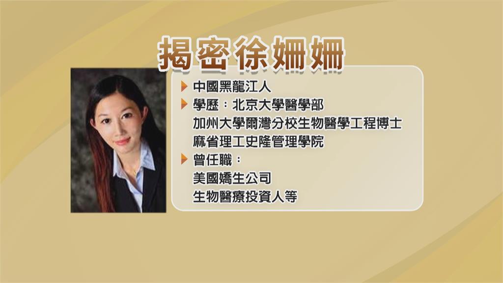 台灣買BNT疫苗頻受阻撓!關鍵出在這位中國人高層出手擋
