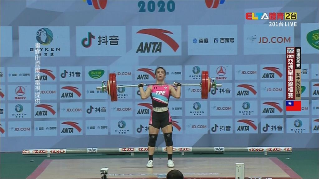 郭婞淳挺舉.抓舉.總和破世界紀錄 獲東奧參賽門票
