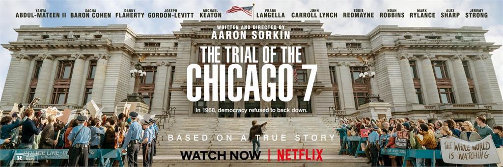 串流電影首次角逐奧斯卡!Netflix上最具獲獎希望的5部片|瘋追劇