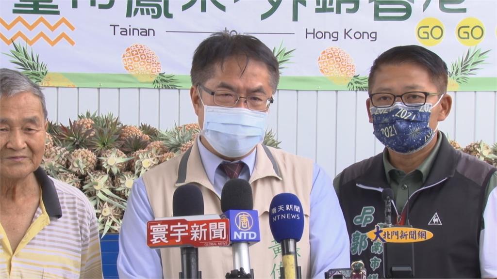 台灣鳳梨外銷傳出褐心、不甜  陳吉仲:冷鏈過程有狀況 免費供12公噸給星國