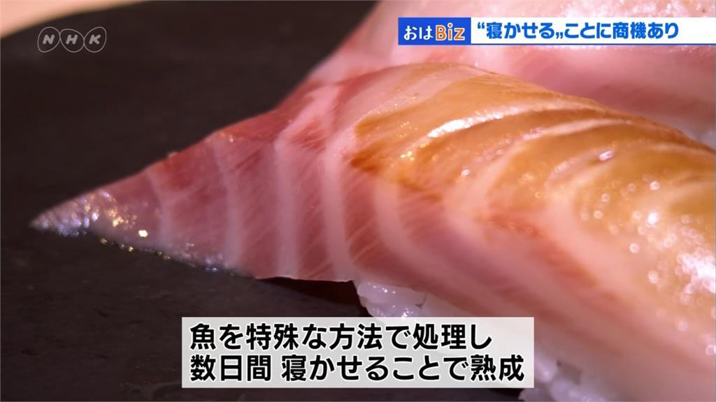 魚 熟成 方法