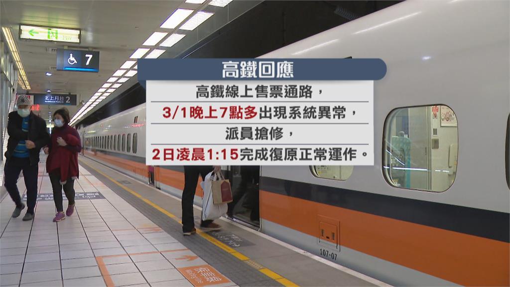 雙鐵3/2起可飲食、高鐵恢復自由座台鐵預估清明連假便當業機增3成