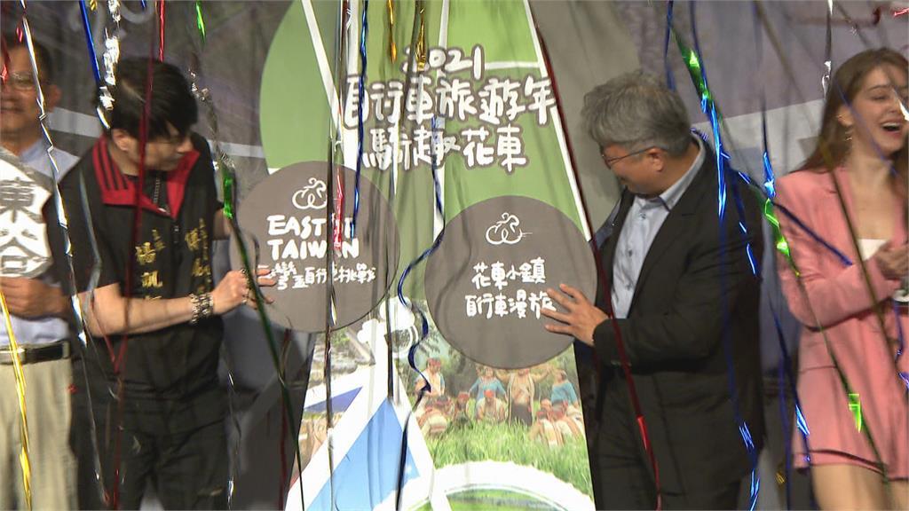 藝人安妮代言花東自行車漫旅 首創赤科山登山賽 吸引自行車好手挑戰