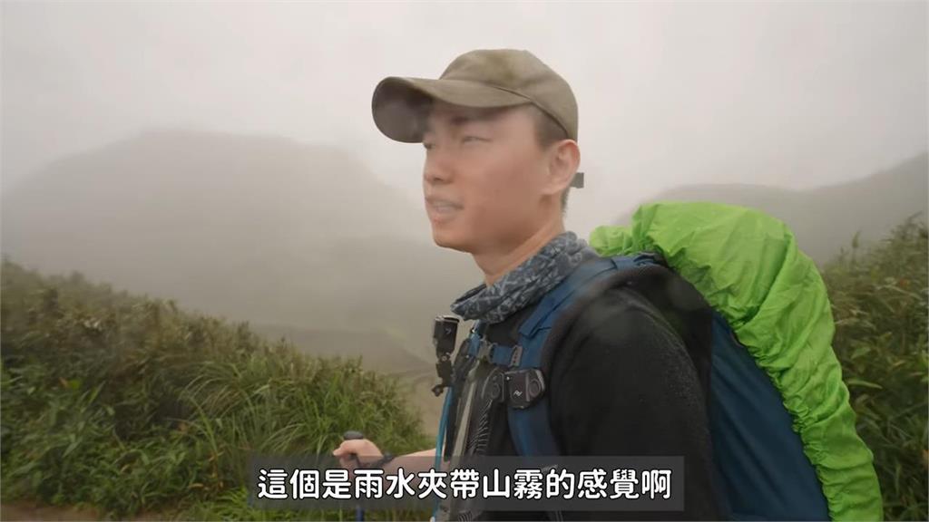 網美不好當!抹茶山步道藏險 登山客:山中泥濘多易打滑