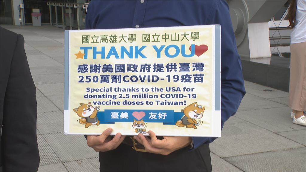 感謝美250萬劑疫苗 南社等團體高雄AIT贈蘭花致意