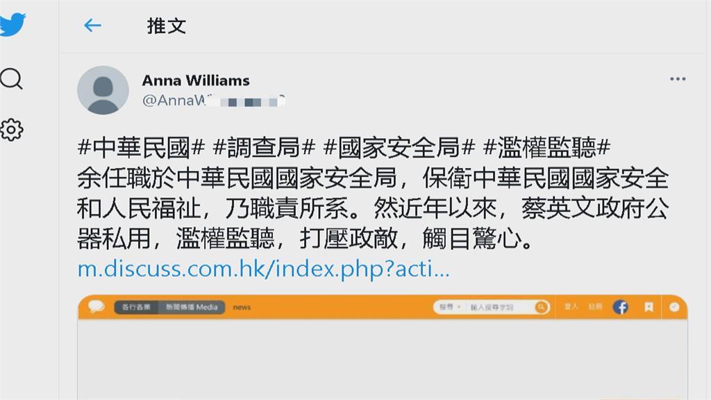 中國發動認知戰 誣台違法監聽蘇貞昌酸:用語一看就抓包